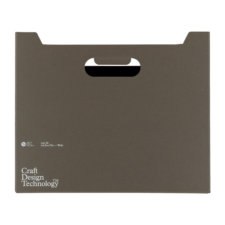 Craft Design Technology/ボックスファイル横型 ダークグレイ 1260yen 大人のデスクを演出