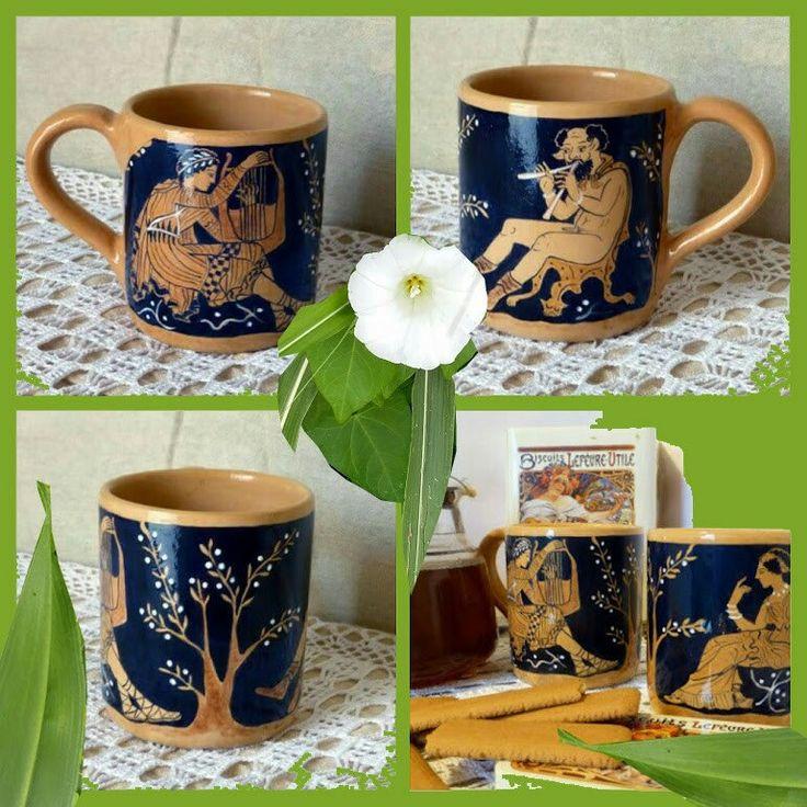 Enjoy a cup of tea !