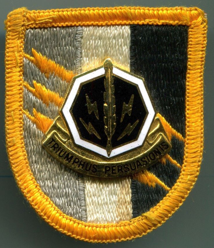 8th Psychological Operations Battalion