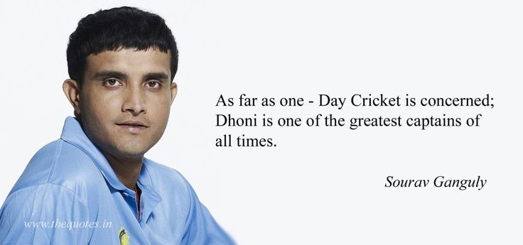 As far as one – Day Cricket is concerned