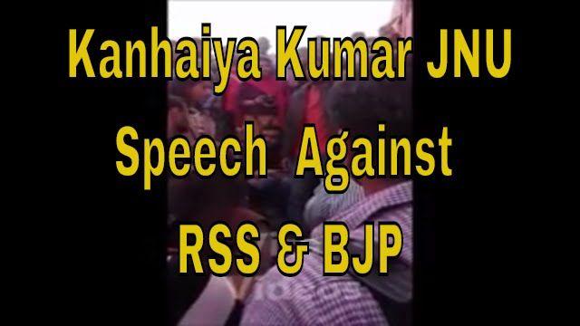 Kanhaiya Kumar JNU Full Speech Against RSS/BJP Before going to Jail in H...