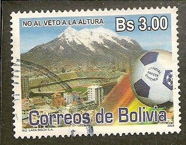 Bolivia Scott 1679 Soccer Stadium