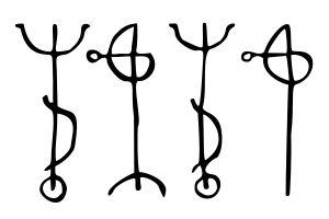 Símbolos mágicos de Islandia - Draumstafir: Para soñar con los deseos más profundos del corazón.