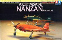 * descuentos límite * modelo de TAMIYA 172 escala modelos militares #60738 Aichi M6A1-K Nanzan kit modelo de plástico(China (Mainland))