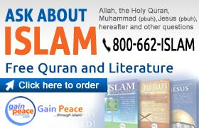 The Holy Quran recitation with english translation audio mp3 download