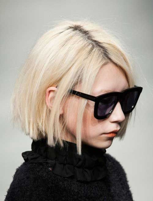 Newest Short Hair Trends | http://www.short-haircut.com/newest-short-hair-trends.html
