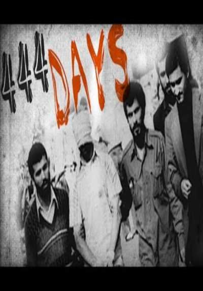 """The documentary """"444-Day Face-Off"""" highlights the story of the Iran"""