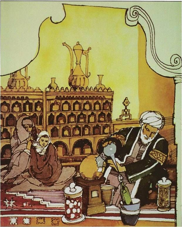 The Muslims began to make advances in herbal medicines. Muslims used herbal medicines to heal people suffering from a disease. The Muslims began to for pharmacies to give medications to the ill, much like pharmacies in the Present.   EJenkins