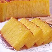 Resep Kue Bika Ambon With Oven | Praktis, Enak, Mudah dan GRATIS!!