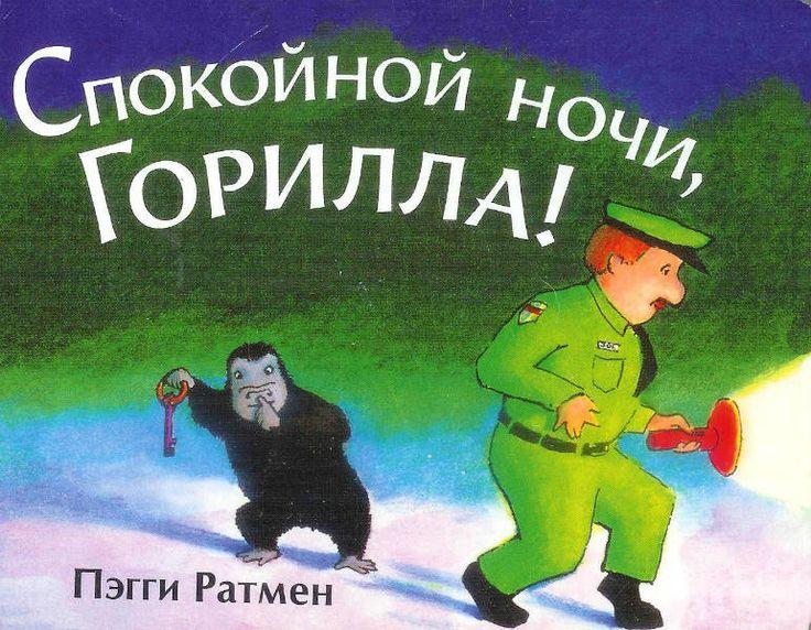4 хорошие книги для маленького ребенка - Статьи - 1 год - 3 года - Дети Mail.Ru