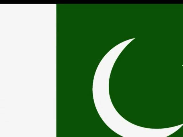 A National Song Ai Rahay Haq Kay Shahedo