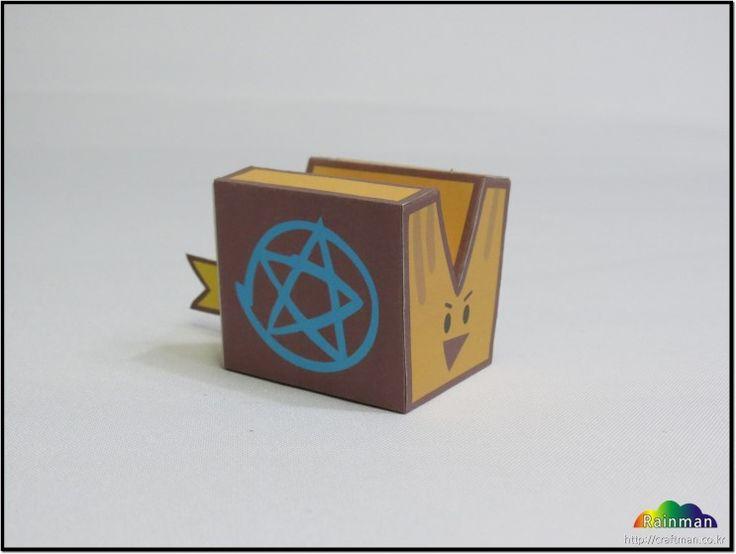 쿠키런 마법사전펫 종이모형(Cookierun Magic dictionary pet papercraft) : 네이버 블로그