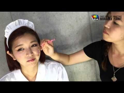 【フェイスペイント教室】メイキング・オブ・ザ・ホラーメイク - YouTube