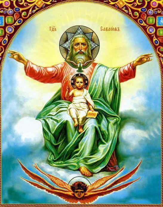 икона святой дух картинка тому она мечтает