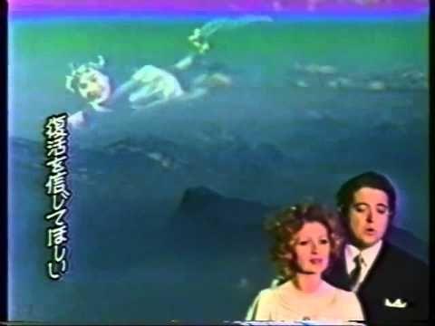 映画「ラ・パロマ」(1974) より