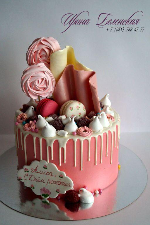 Украшение тортов кремом,шоколадом, фруктами - Кондитерская - сообщество на Babyblog.ru - стр. 632