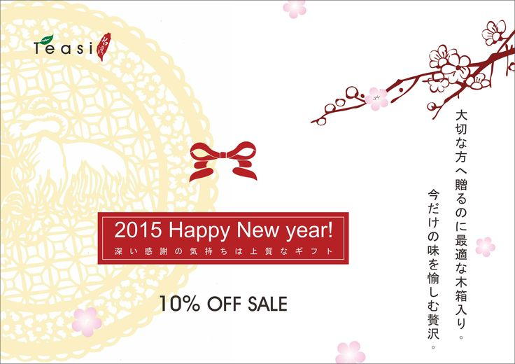《健康ニュース》実はすごかった お茶がらの栄養価 日本テレビ系列「世界一受けたい授業」のコーナー「保健体育 緑茶の効能がここまで分かった!驚異のカテキン力2010最新版」にて、緑茶のさまざまな効用が紹介された。(略)栄養価は茶がら>ニンジン+ほうれん草という事です。  今年もいよいよあと4日で終りですね♡ 一緒に健康の体で2015年を迎えよう!ヽ(*・ω・)人(・ω・*)ノ★ 今だけの限定セール、詳しくこちらへhttp://www.teasi.tw/product_all.php