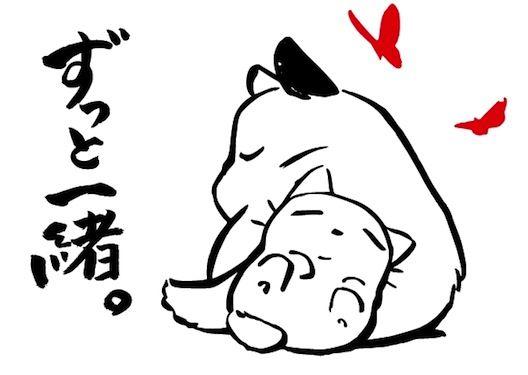 bichano! bichano!  www.boraborahut.com/2012/03/bichano-bichano.html