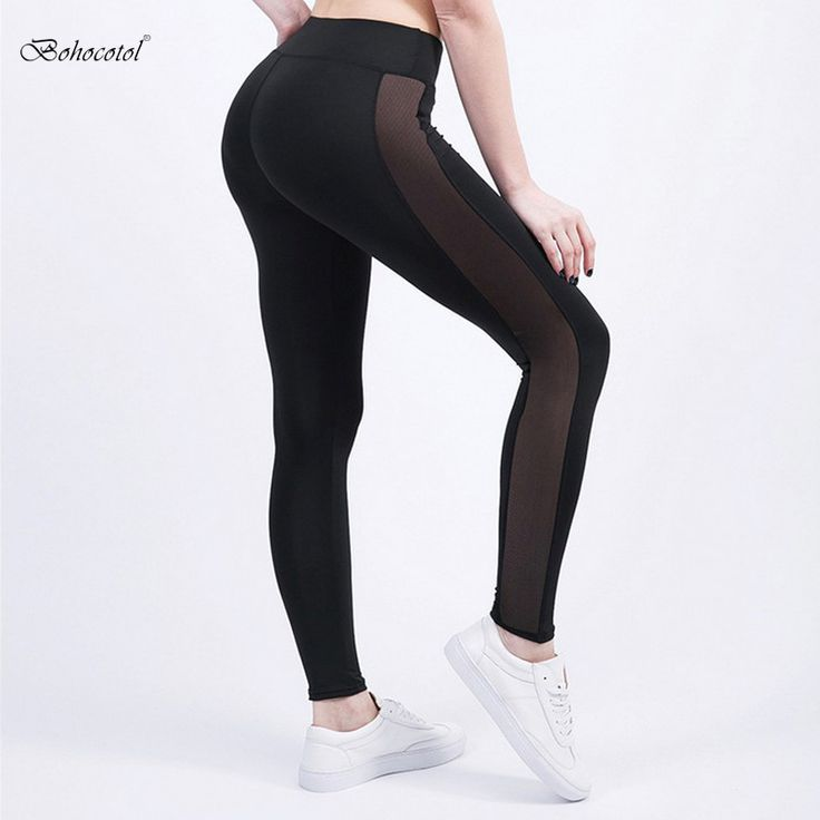 Bohocotol Casual Leggings Women Fitness Leggings Color Block Autumn Winter Workout Pants New Arrival Mesh Insert Leggings 2017
