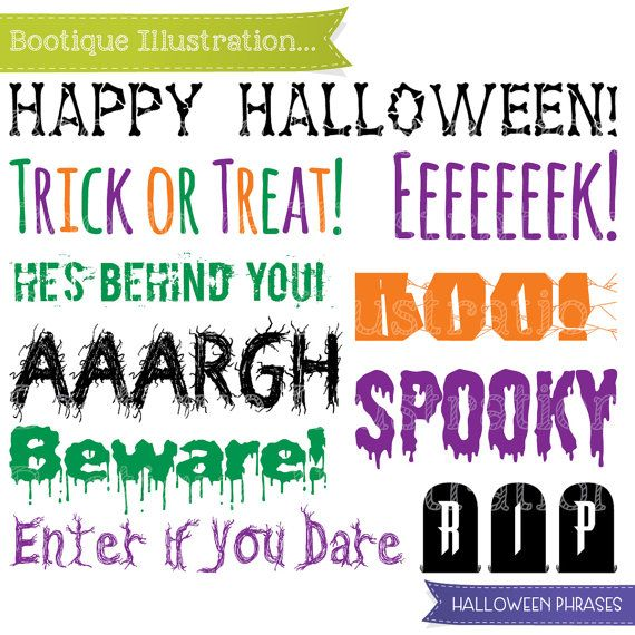 50 Best Happy Halloween Quotes Wishes Greetings And Sayings With Pictures: 17 Best Ideas About Halloween Phrases On Pinterest