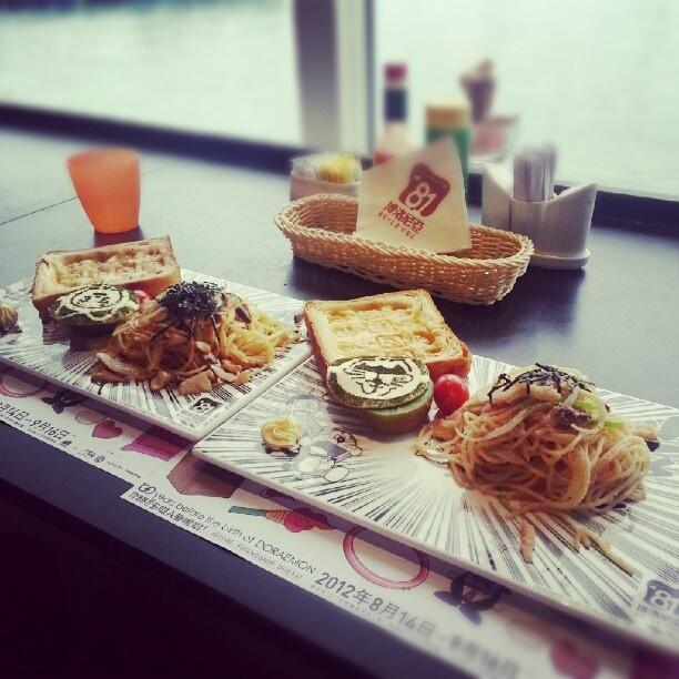 食完記憶麵包個人即刻叻左 @dennisotinlok - @sonialiiiiii- #webstagram