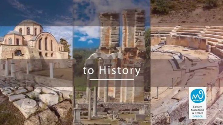 See Eastern Macedonia & Thrace in Greece at 25 sec