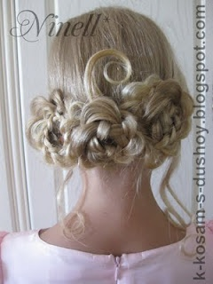 bride or bridesmaid hair style