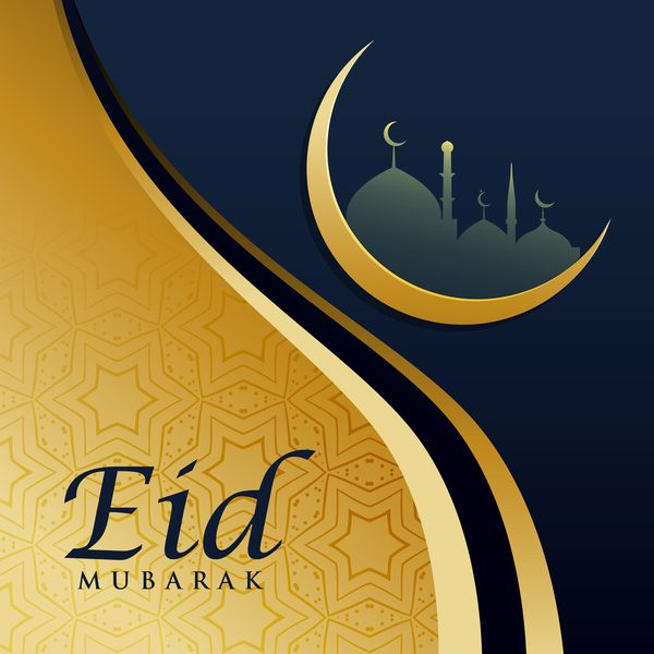 Eid Mubarak Background With Decor Vector Free Eps File Eid