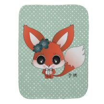 Kata the fox burp cloth