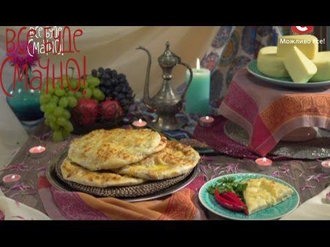 Микаэль Ароян научит Потапа готовить хачапури - Все буде смачно - Выпуск...