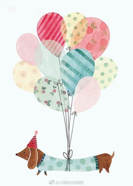 открытки с днем рождения в стиле пинтерест про защиту