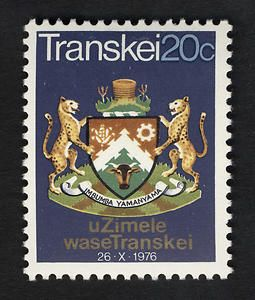 20c Coat of Arms single, 1976 South Africa