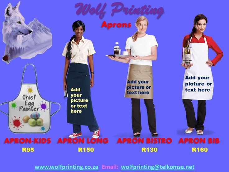 Design your own apron for fun or work