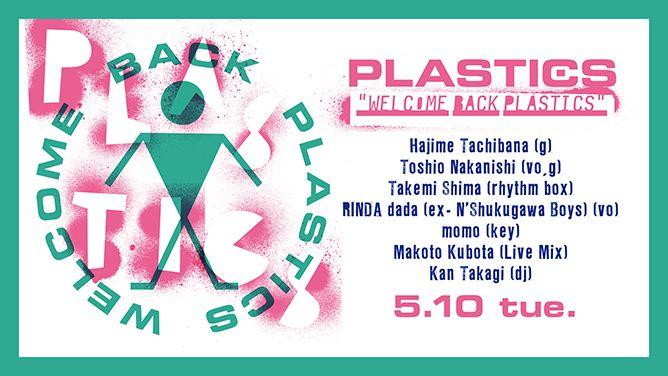 PLASTICS - プラスチックス|ARTISTS|BLUE NOTE TOKYO