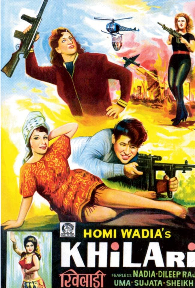 Image result for wadia movietone poster