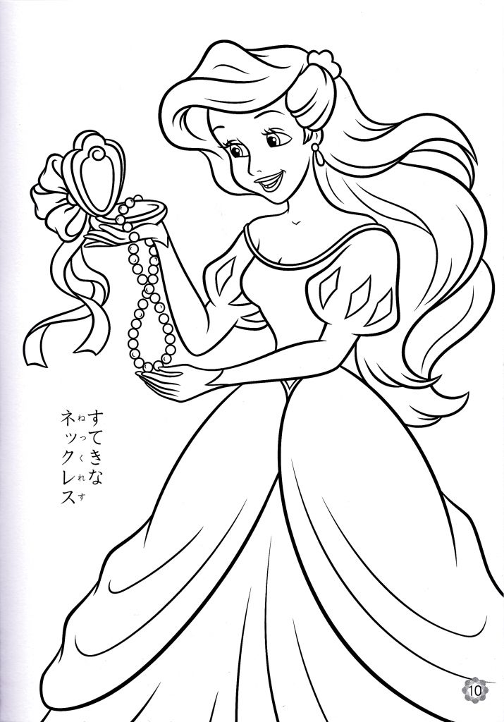 walt disney coloring page of princess ariel from the little mermaid hd wallpaper and background photos of walt disney coloring pages princess ariel for