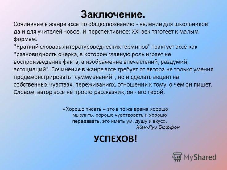 Готовые дз ребусы по русскому языку 2 класс полякова скачать безплатно