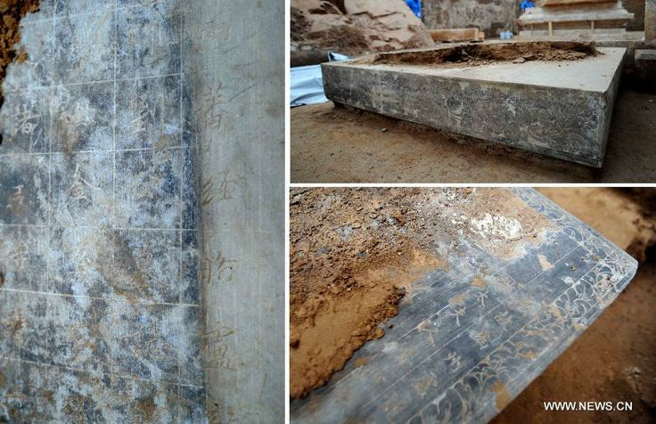 Combination photo taken on June 22, 2013 shows the gravestone of an ancient tomb in Fangshan District of Beijing