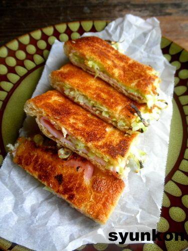 キャベツとハムとチーズのパリパリ油揚げ焼き | 山本ゆりオフィシャルブログ「含み笑いのカフェごはん『syunkon』」Powered by Ameba