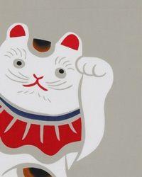 注染手拭い 招き猫【包装】【のし】