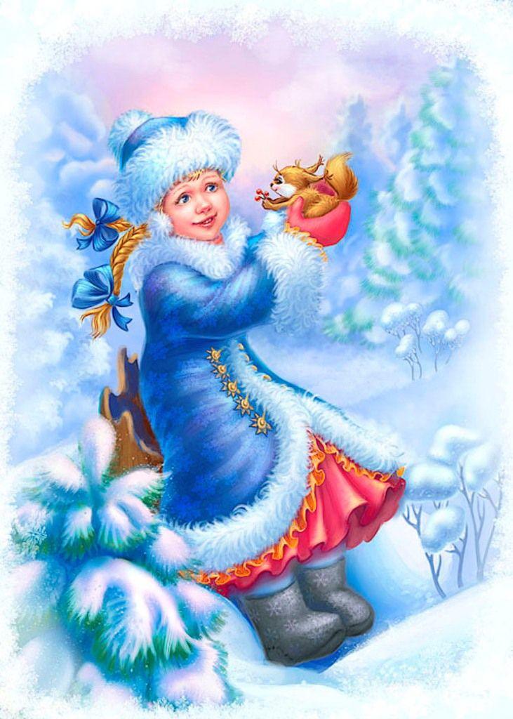 Шар смешные, картинка со снегурочкой