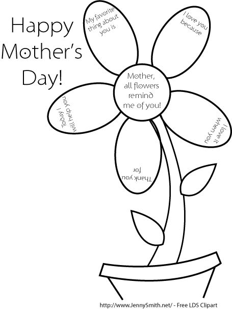 Mother's Day Flower | Mormon Share
