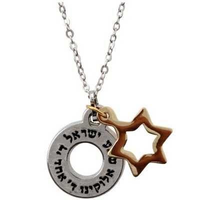 Collar con estrella de david y Shema Israel