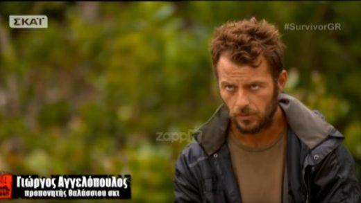 Magazino1: Survivor: Ο Γιώργος Αγγελόπουλος «καρφώνει» τον Κώ...