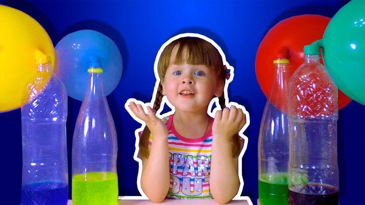 Как надуть воздушный шарик?  Надуваем шары содой !!!  Детские эксперименты