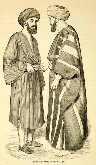 237 best images about 10b ottoman arabic regions