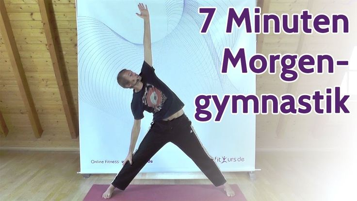 7 Min. Morgengymnastik mit Alex - Starte fit in den Tag!