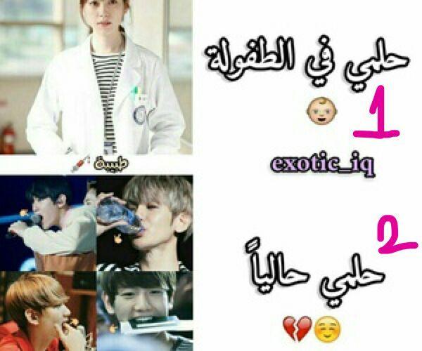 صور مضحكة و مجلطة للكيبوب Cute Love Memes Bts Funny Kpop Funny