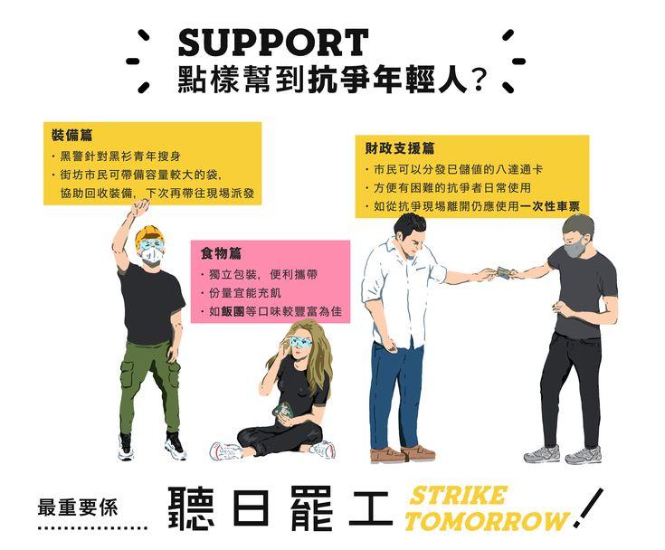 「hk」おしゃれまとめの人気アイデア Pinterest Fansongzhong   義