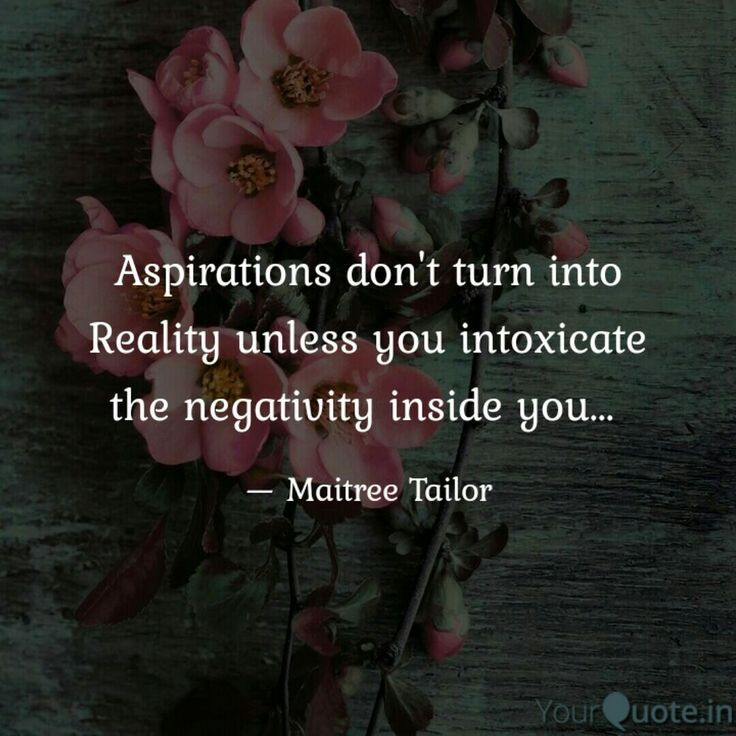 Aspirations don't turn into Reality unless you intoxicate the negativity inside you...  . . . Follow my writings on @yourquoteapp #yourquote #quote #stories #qotd #quoteoftheday #wordporn #quotestagram #wordswag #wordsofwisdom #inspirationalquotes #writeaway #thoughts #poetry #instawriters #writersofinstagram #writersofig #writersofindia #igwriters #igwritersclub #yqbaba #fridayvibes #successmindset #wordstoliveby #positivethinking #wordsslinger #truewords
